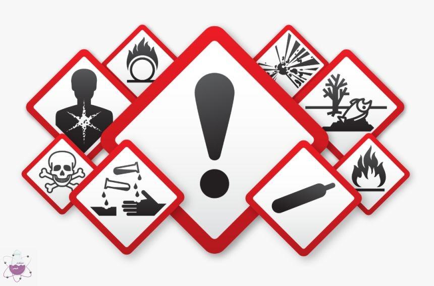 برگه ایمنی مواد شیمیایی
