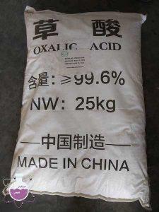اسید اگزالیک