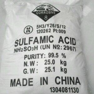 خرید اسید سولفامیک | فروش اسید سولفامیک