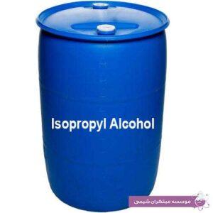 فروش ایزوپروپیل الکل