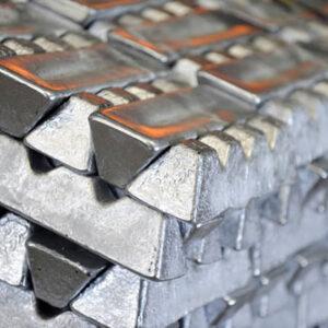 شمش آلومینیوم   Aluminum Ingot