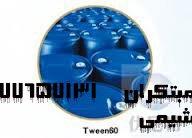 851d9cbaf45c4646c83abf2d907e3ae7