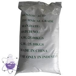 اسید بنزوئیک | benzoic acid | قیمت خرید فروش اسید بنزوئیک