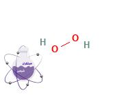 ساختار شیمیایی آب اکسیژنه