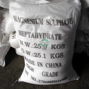 منیزیم سولفات 7 آبه (Magnesium sulfate heptahydrate)