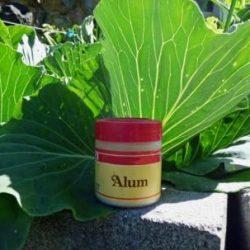 بررسی نقش سولفات آلومینیوم در کشاورزی