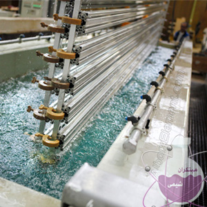 فروش مواد اولیه صنایع آبکاری