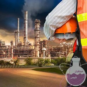 فروش مواد شیمیایی اولیه شیمیایی صنعتی