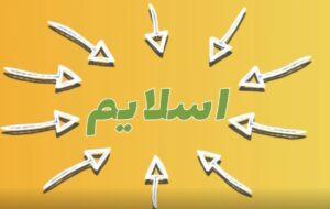 بوراکس برای اسلایم