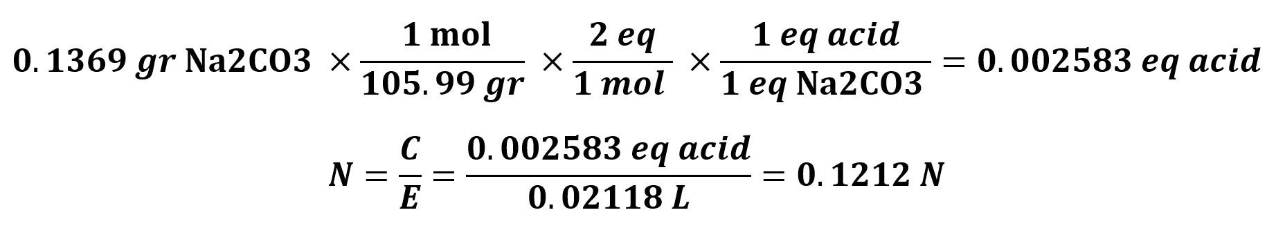 مثال 4 - مسائل نرمالیته