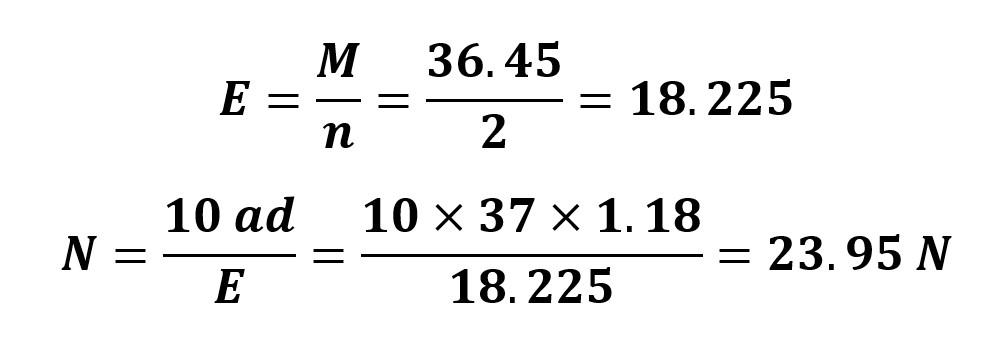 مثال 5 - مسائل نرمالیته